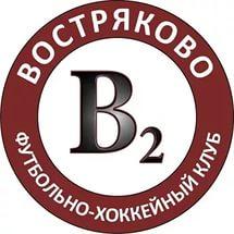 ФХК Востряково