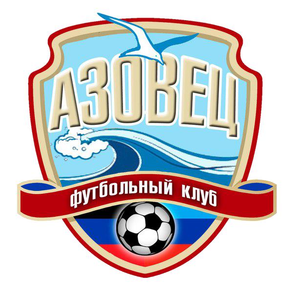 ФК Азовец